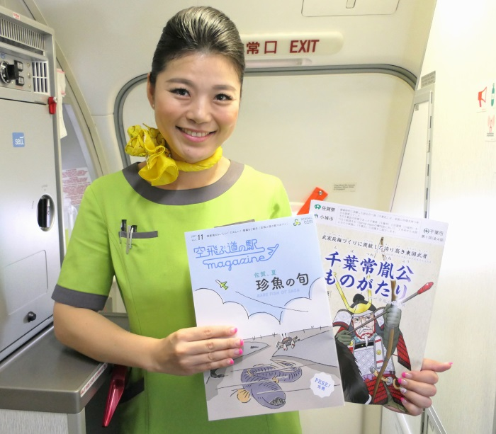リニューアルした「空飛ぶ道の駅magazine」は客室乗務員からも評判が良いとのこと
