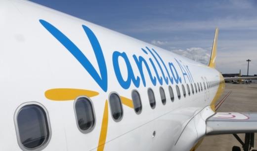 2017年10月29日から機内持ち込み手荷物の制限が変更になるLCCバニラエアの機体