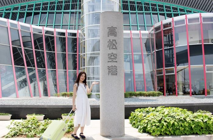 今回のLCC旅は香川県・高松空港からスタート