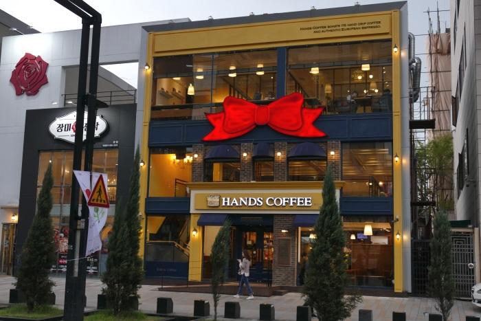 ハンズコーヒー中央路店