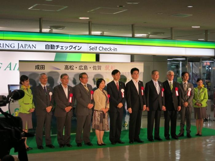春秋航空日本(Spring Japan)の就航記念式典( 2014年8月1日撮影)