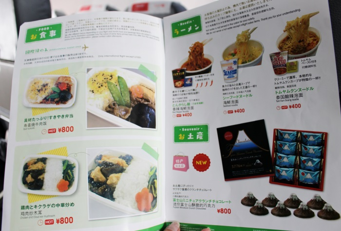 春秋航空日本(Spring Japan)の機内販売のメニュー