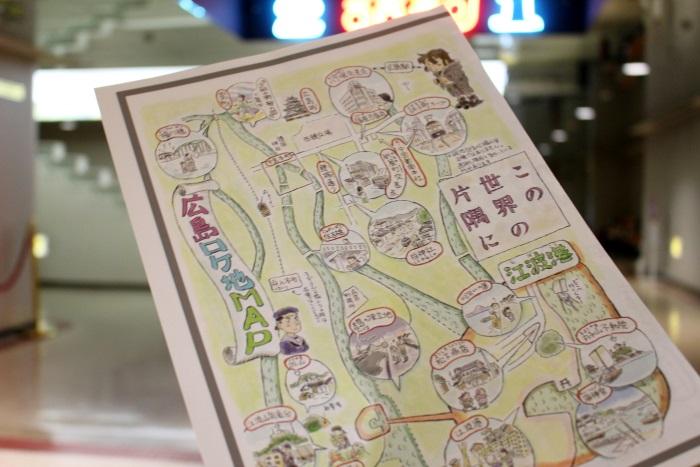 原作・こうの史代さんのイラストが素敵な公式ロケ地マップ