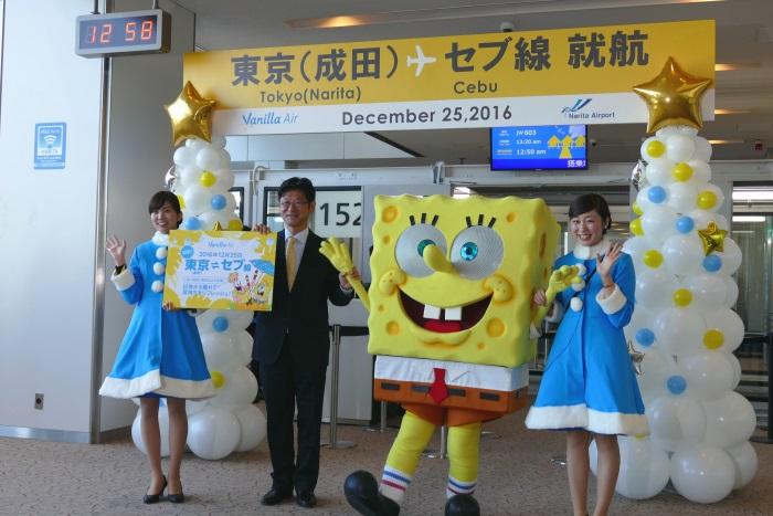 バニラエアの成田~セブ線就航記念式典の様子(2016年12月25日撮影)