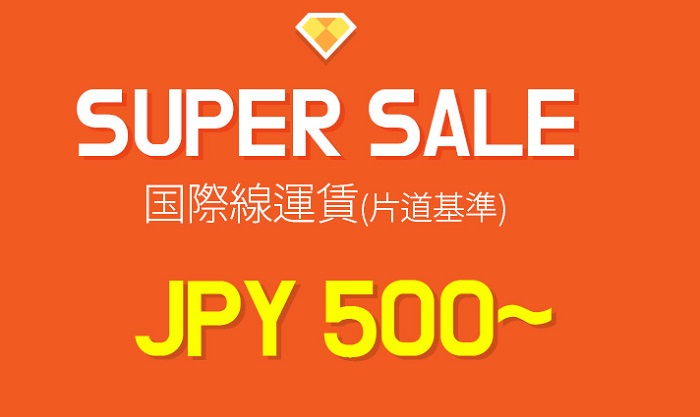 片道500円~のチェジュ航空の「SUPER SALE(スーパーセール)」