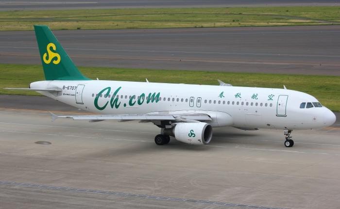 中部国際空港と中国内陸部を結ぶ路線が大幅減便する事になったLCC春秋航空