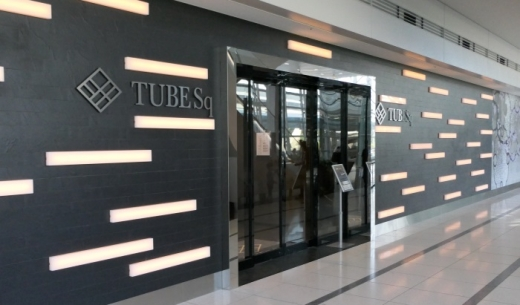 TUBE Sqの外観