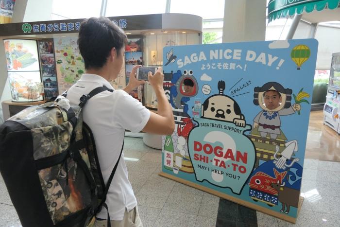 はじめて佐賀県に来る部員も多い