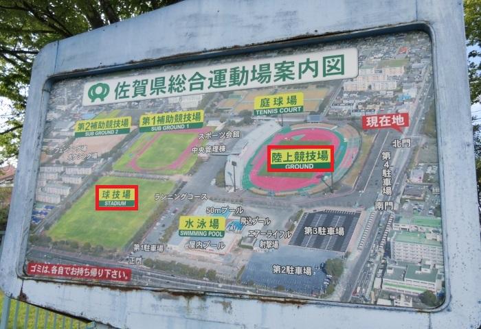 今回の合宿では陸上競技場のほかラクロスのコートが2面とれる球技場も貸し切りに
