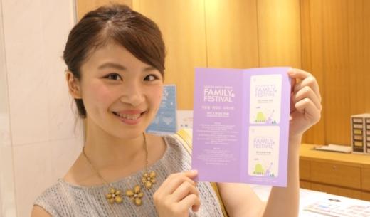 ロッテファミリーコンサートのチケットプレゼントの当選者を発表