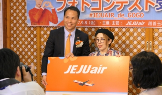 1等賞としてチェジュ航空日韓往復ペア航空券を進呈