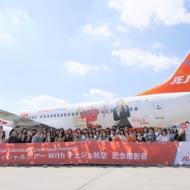 成田空港で行われたLCCチェジュ航空の東方神起ラッピング機の撮影イベントの記念写真