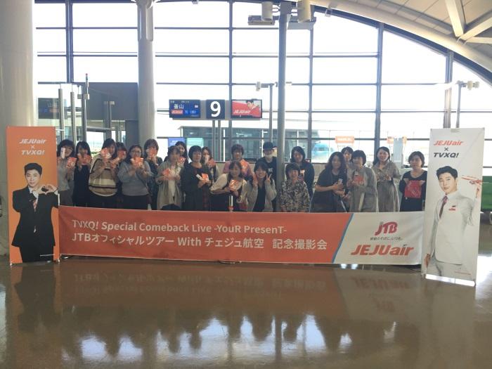 関西空港をチェジュ航空で出発するJTBオフィシャルツアー参加者