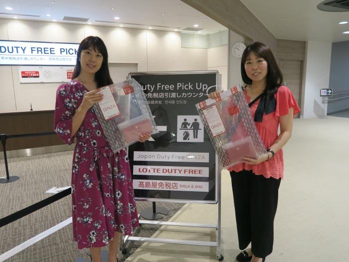 成田空港第3ターミナルで購入した免税品を受け取り