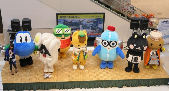 日本各地のゆるキャラが大集結