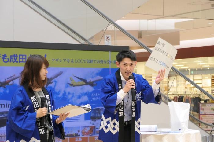 成田国際空港株式会社(NAA)の主催で直行バスとLCCをPR