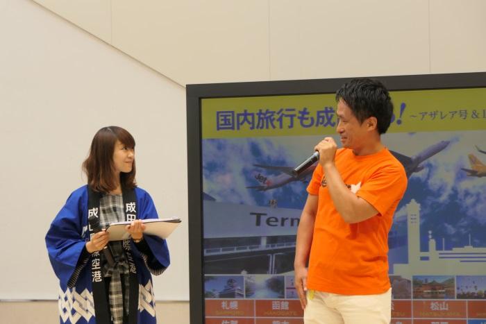 ジェットスター・ジャパンのステージイベントでは現在開催中の「Super Star Sale」などを紹介