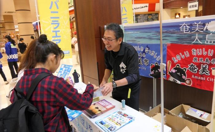 奄美大島のブースでは黒糖がふるまわれた