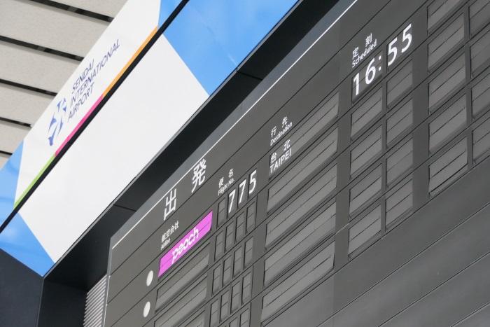 仙台空港の案内板にピーチの台北線が