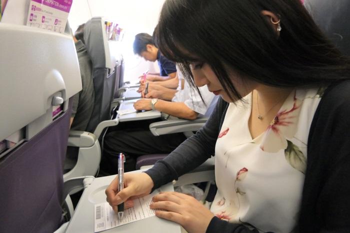 台湾の入国書類に記入