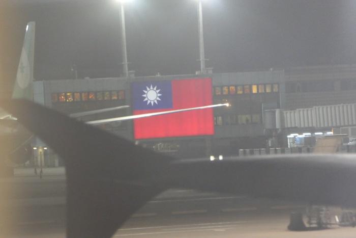 桃園国際空港に到着