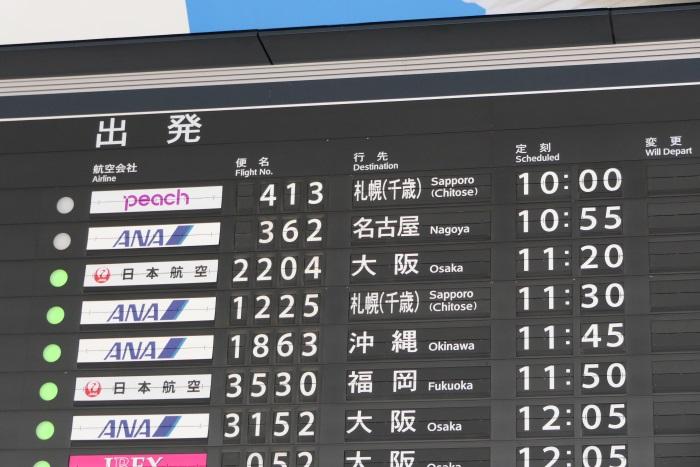 2017年9月24日(日)仙台~新千歳線を開設