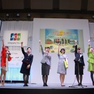 ツーリズムEXPOジャパン2017注目のブース