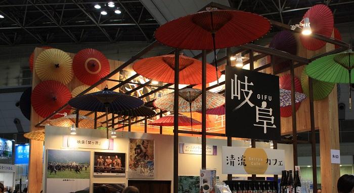 岐阜市の伝統工芸品「和傘」をモチーフにしたブース