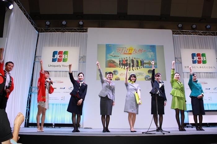 九州に就航する航空会社の現役CAによるクイズ大会