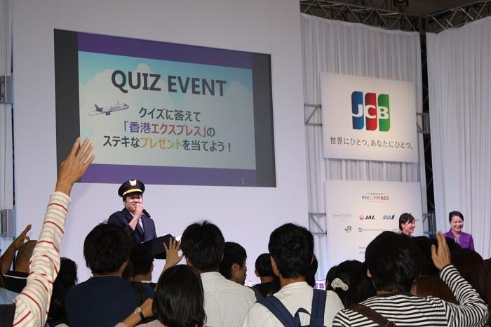 香港エクスプレスは香港までの往復航空券が当たるクイズイベントをおこないました