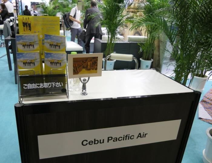 セブパシフィック航空はフィリピンブース内に