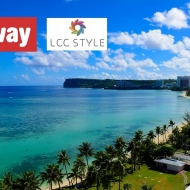 韓国のLCCティーウェイ航空とLCC STYLEがコラボし関西~グアム線でブロガーを招待