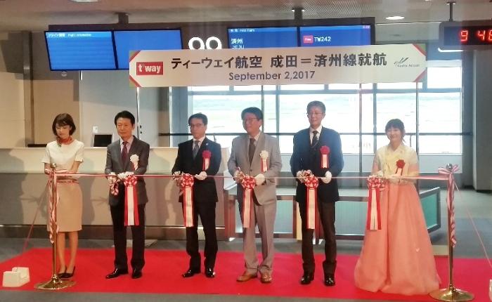 成田空港で開催されたLCCティーウェイ航空の成田~済州線新規就航記念セレモニー