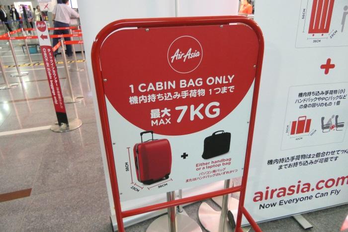 エアアジア・ジャパンの機内持ち込み手荷物の制限