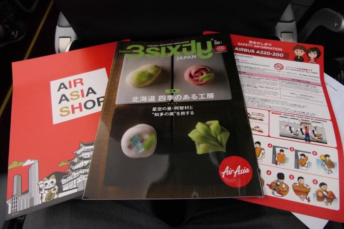 エアアジア・ジャパンの機内誌「travel3sixtyJAPAN」など
