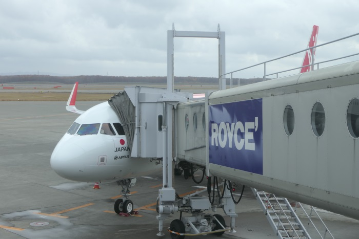 午前9時27分新千歳空港に着陸 7分後に駐機場に到着