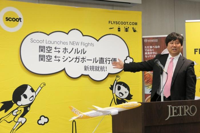 シンガポール~関西~ホノルル線の新規就航を発表する日本・韓国支社長の坪川成樹氏