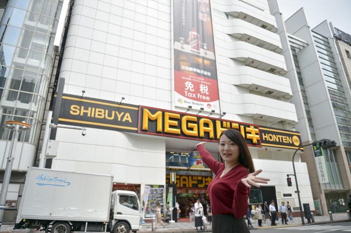東京・渋谷の「MEGAドン・キホーテ渋谷本店」