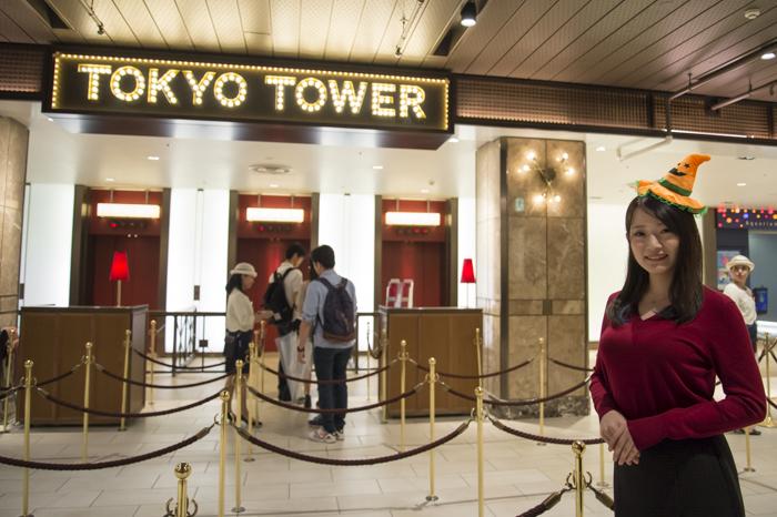 東京タワーもハロウィンイベントを開催