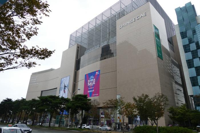 新世界百貨店 センタムシティ店(2016年撮影)