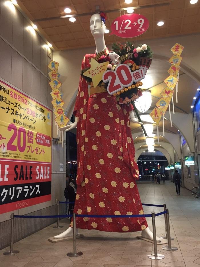 お正月の和装を纏った「ナナちゃん人形」(2017年1月撮影)