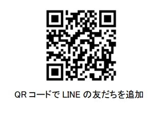 このQRコードでLINEの友だち追加で無料でスタンプをGET