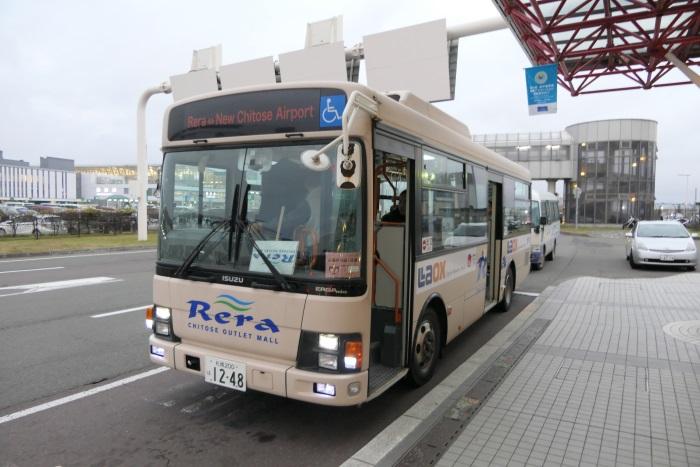 「千歳アウトレットモール・レラ」と新千歳空間には無料のシャトルバスが運行