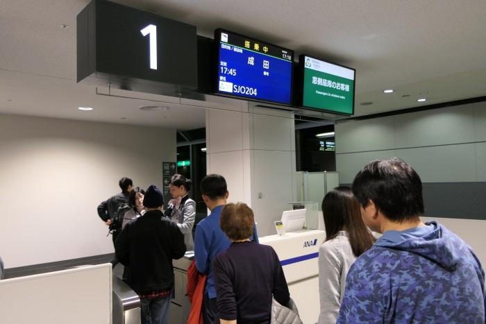 17時15分すぎ IJ204便成田行きの搭乗開始