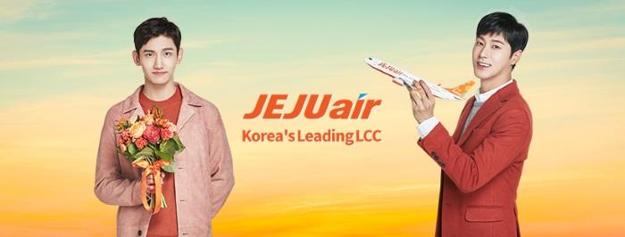 平昌五輪期間中の韓国旅行もチェジュ航空のセールでお得に