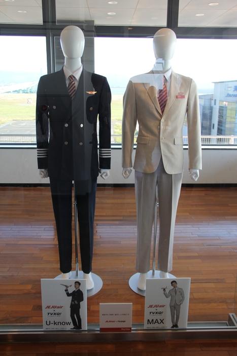 東方神起の二人が着用した制服