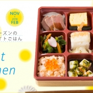 LCCバニラエアの機内食「Flight Kitchen Vstore」の2017年冬のメニューの案内