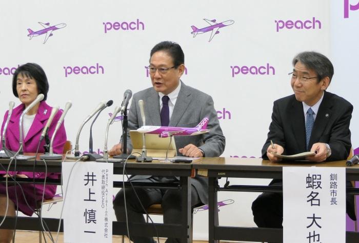 「ひがし北海道」に懸ける想いを語るピーチの井上CEO