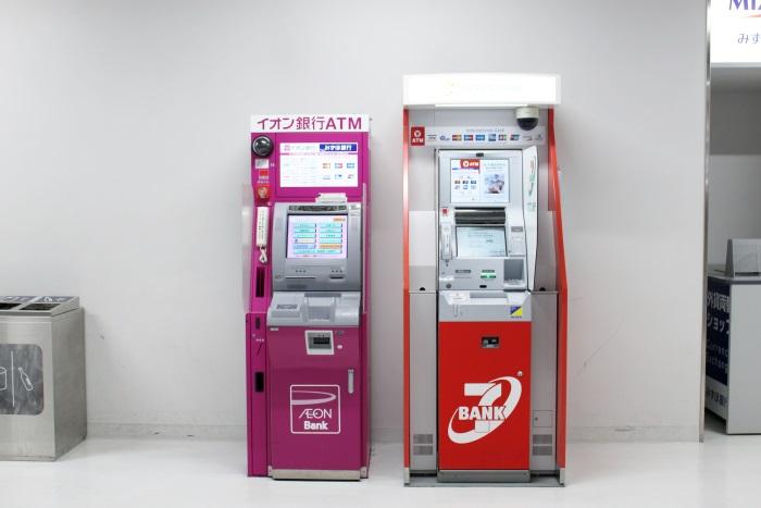 成田空港第3ターミナルのイオン銀行とセブン銀行のATM
