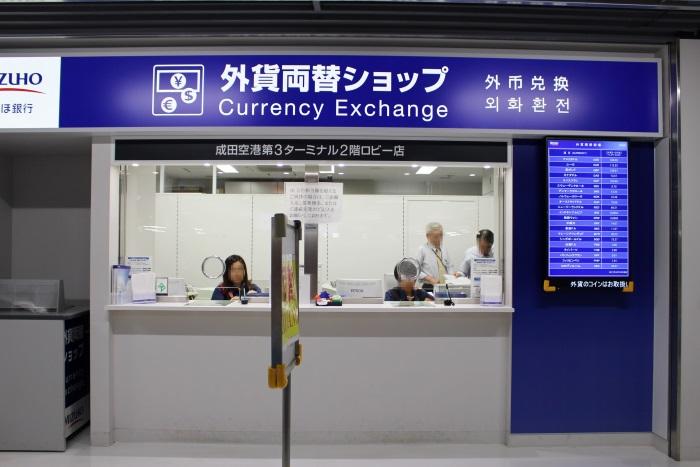 みずほ銀行の外貨両替ショップ
